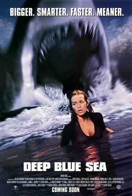 深海狂鲨 电影海报