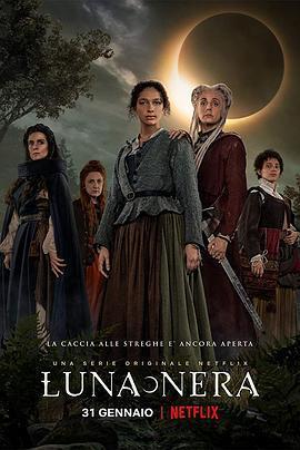 黑月 第一季海报