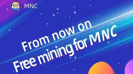 MNC小黄人:注册送10算力,新人一天挖240币,可提TP钱包