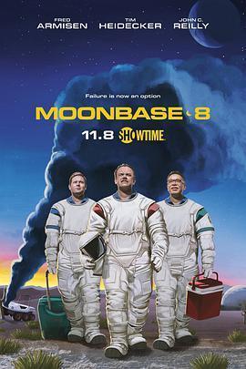 月球基地8号海报