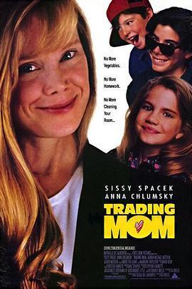 妈妈市场海报
