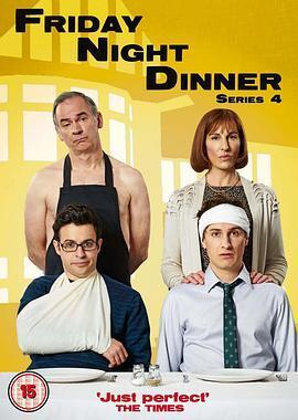 星期五晚餐 第四季海报
