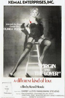 处女与情人/处女的情人海报