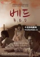 床 韩国电影海报