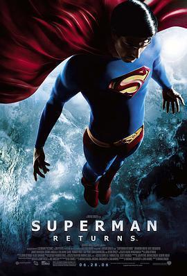超人归来 电影海报