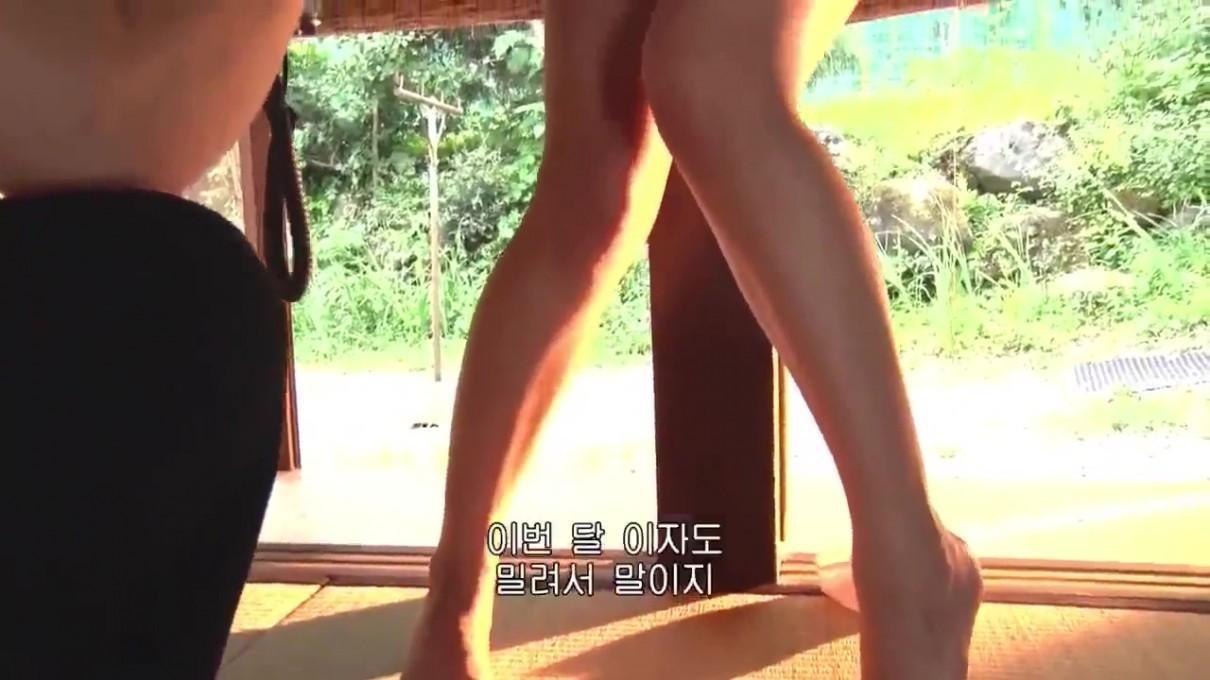 明古屋3号强jian事件影片剧照3