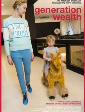 一代财富海报