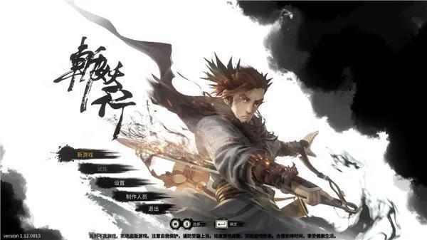 60dd1aa75132923bf8555af0 横版动作冒险游戏--斩妖行游戏破解版 免安装中文版