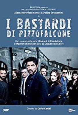 皮佐法科尼的混蛋们 第一季海报