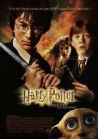哈利·波特与密室 Harry Potter and the Chamber of Secrets