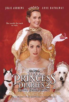 公主日记2:皇室婚约海报