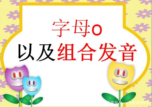 英语三字经学自然拼读,一口气拼读500个单词