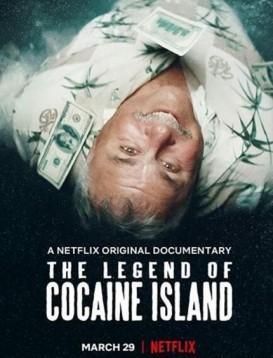 可卡因岛的传说/毒岛寻宝海报