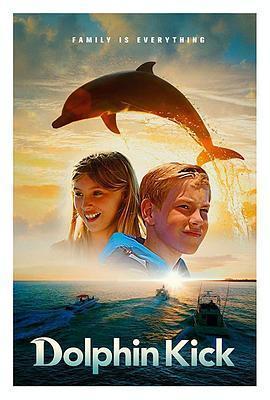 海豚踢/泳不放弃海报