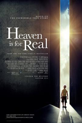 天堂真的存在 电影海报