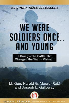 我们曾是战士海报