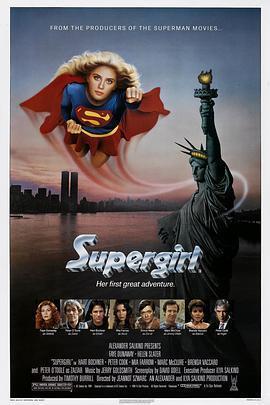 超级少女海报