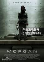 摩根/魔诡海报