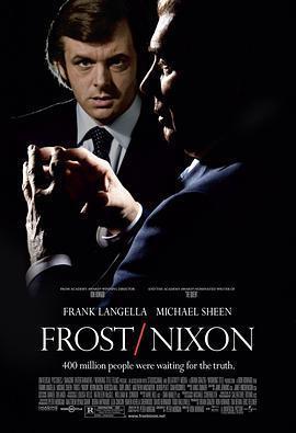 对话尼克松 电影海报