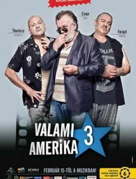 美国范儿3海报