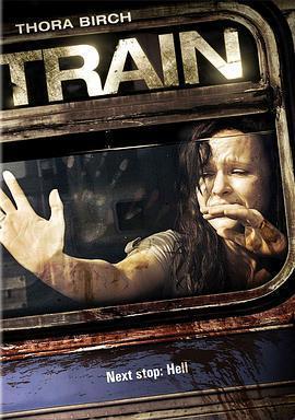 恐怖列车海报
