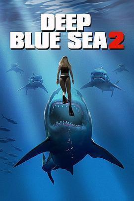 深海狂鲨2 电影海报
