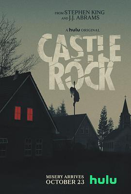 城堡岩第二季海报