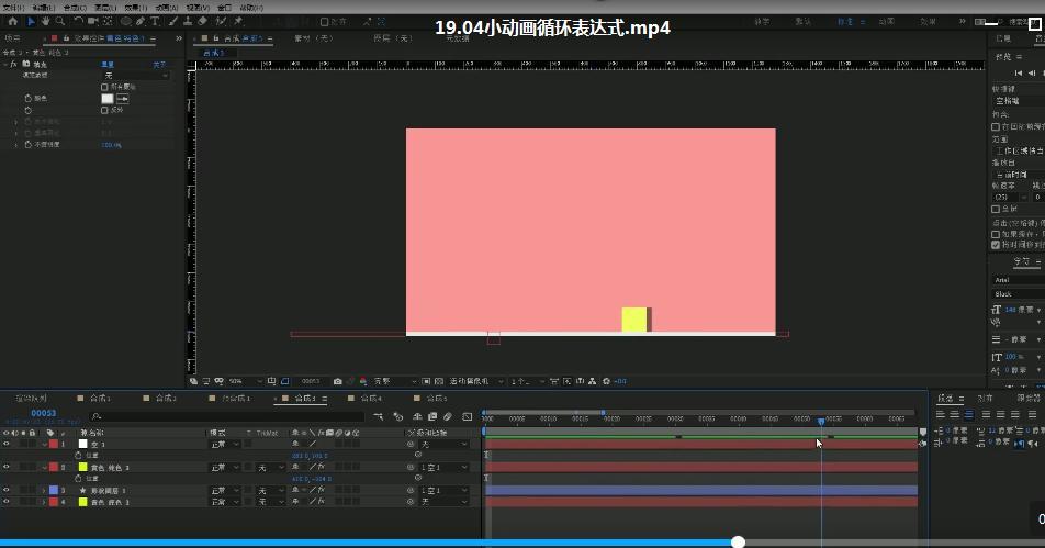 视频特效怎么做(特效用什么软件做)插图(14)