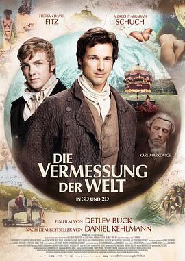 测量世界/丈量世界 电影海报