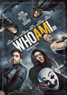 我是谁:没有绝对安全的系统 电影海报