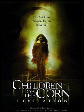 玉米田的小孩7海报