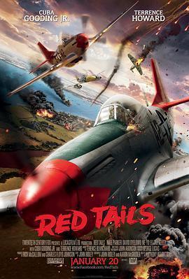 红色机尾/炽天之翼 电影海报