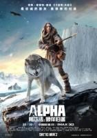 阿尔法:狼伴归途海报