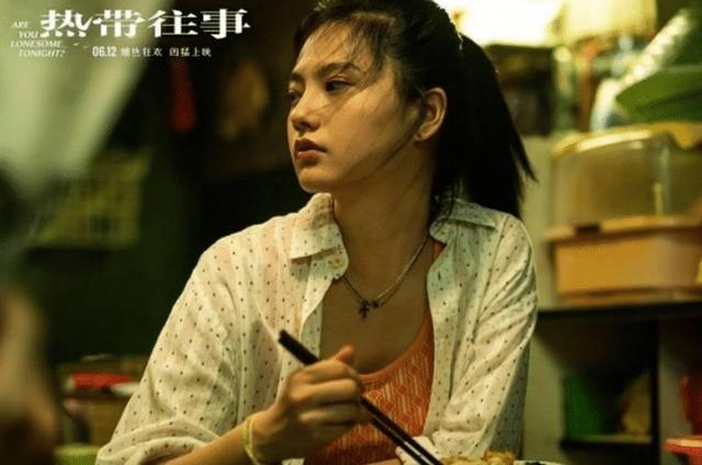 热带往事百度云资源「bd1024p/1080p/Mp4超清-树荣社区