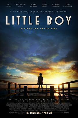 小男孩 电影海报