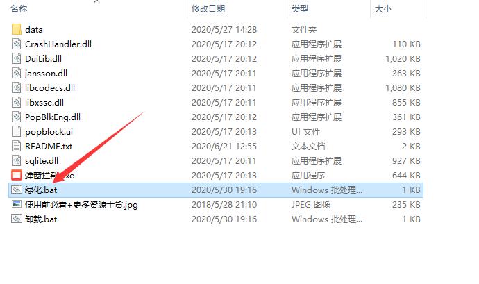 60e433ec5132923bf8ab86a8 专业的广告弹窗拦截软件--火绒广告拦截器