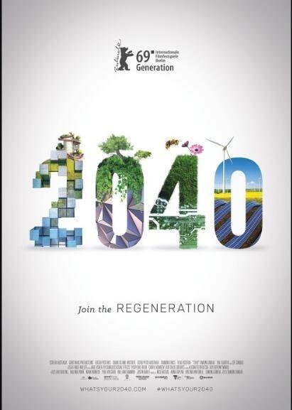 2040海报