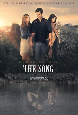 歌中之歌 电影海报