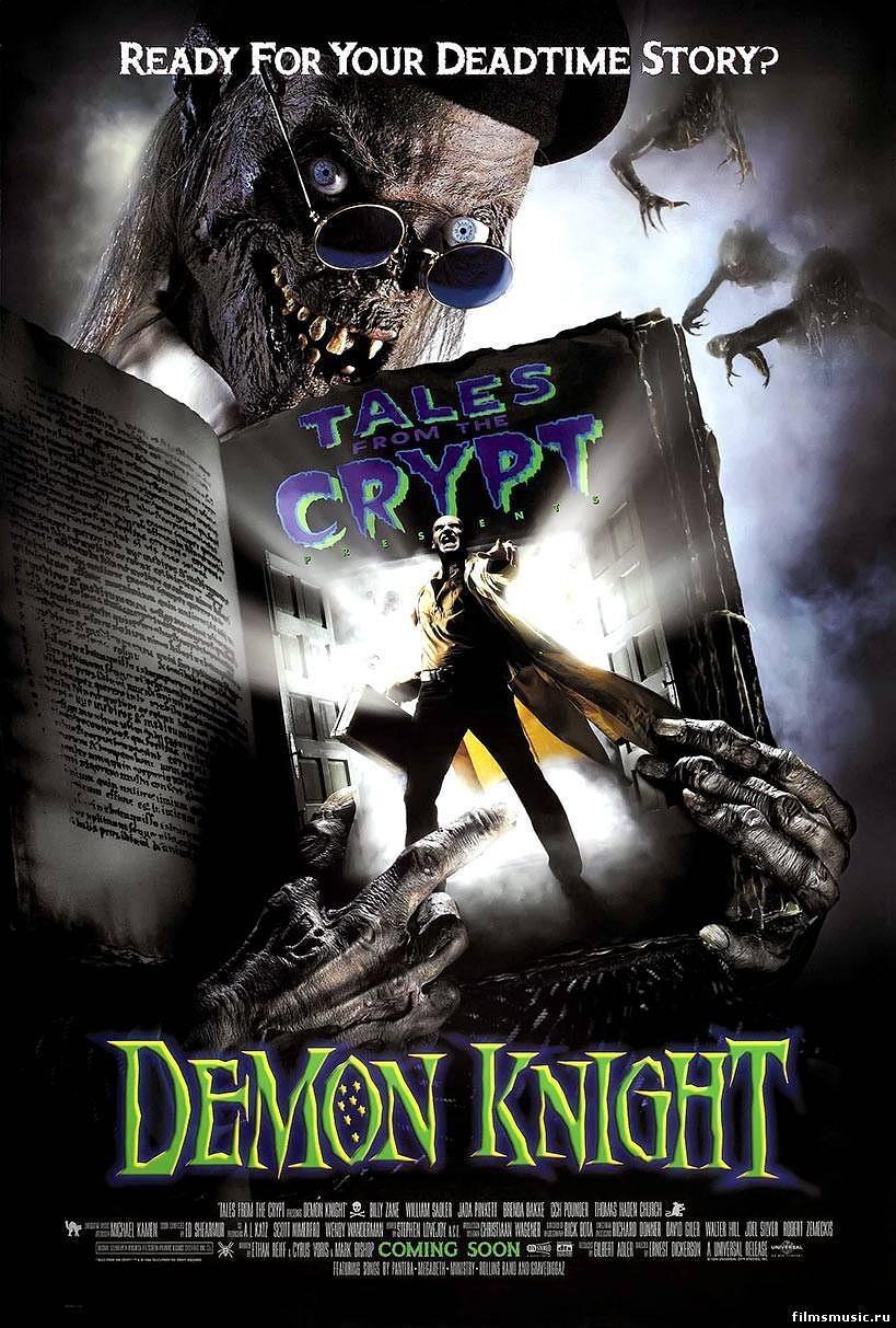 魔鬼骑士 电影海报