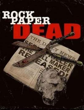 石头纸之死海报