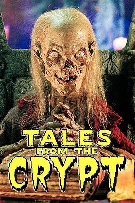 魔界奇谭 第一季海报