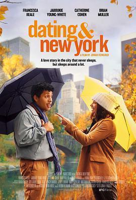 约会在纽约在线观看