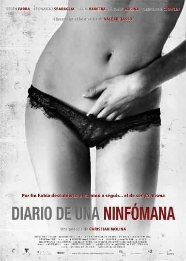 性瘾日记海报