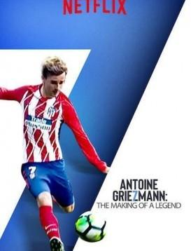 安东尼·格里兹曼:世界冠军海报