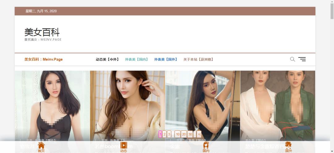 60e667335132923bf8c5b93c 各种国内和国外的明星模特排行--美女百科
