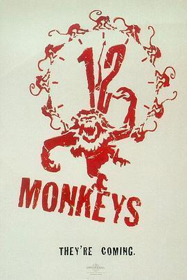 十二猴子/十二猴子军 电影海报