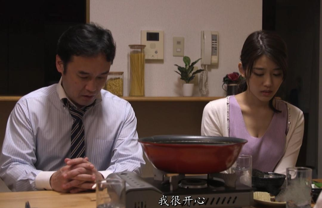 JUY-925:被丈夫上司持续侵犯的人妻神宫寺奈绪