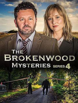 布罗肯伍德疑案 第四季海报