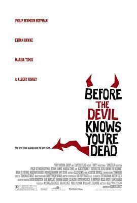 在魔鬼知道你死前 电影海报