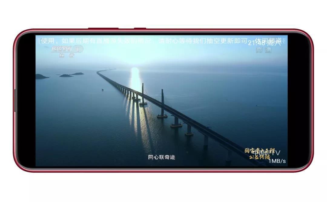 6109eb025132923bf821d7fc 上千个栏目随便看,真的超级超级刺激--金枪鱼TV